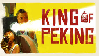King of Peking (2018)
