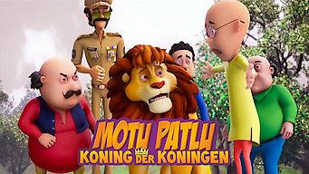 Motu Patlu - Koning der koningen (2016)