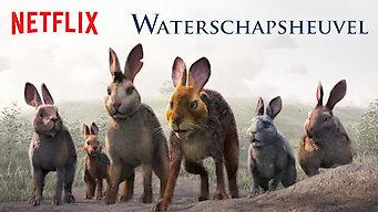 Waterschapsheuvel (2018)