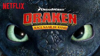 Draken: Race naar de rand (2018)
