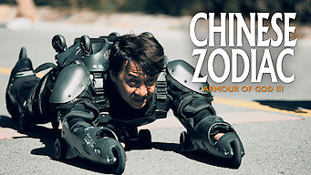 Chinese Zodiac - Armour of God III (2012)