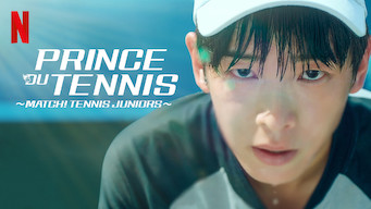 Prince du Tennis ~ Match! Tennis Juniors ~ (2019)