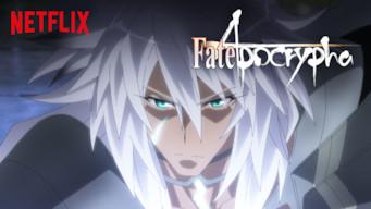 Fate/Apocrypha (2017)