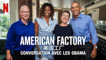 American Factory : Conversation avec les Obama (2019)