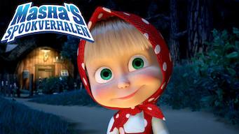Masha's spookverhalen (2012)