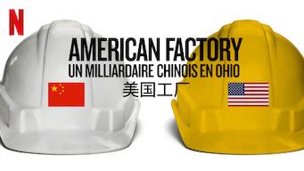 American Factory:Un milliardaire chinois en Ohio (2019)