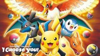 Pokemon de film: Ik kies jou! (2017)