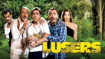Lusers (2015)