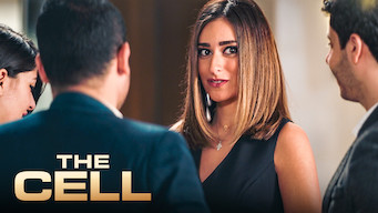 The Cell (2017)