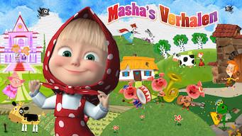 Masha's verhalen (2012)