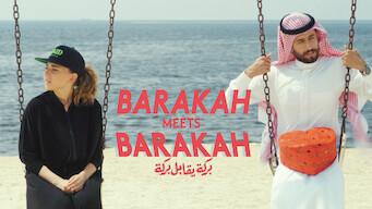 Barakah Meets Barakah (2016)