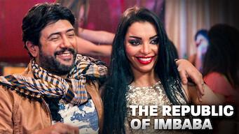 The Republic of Imbaba (2015)