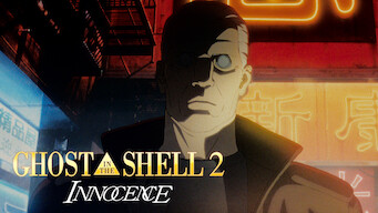 Innocence : Ghost in the Shell 2 (2004)