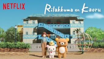 Rilakkuma en Kaoru (2019)