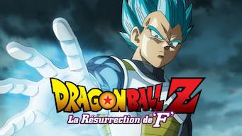 Dragon Ball Z : la résurrection de Freezer (2015)