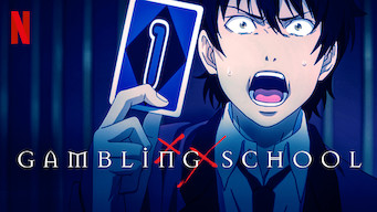 Gambling school (2019)