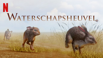 Waterschapsheuvel (2018)
