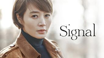 Signal (2016)