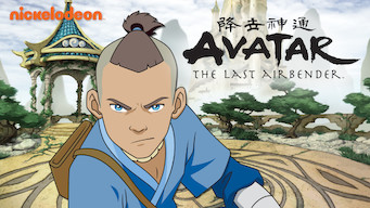 Avatar: The Last Airbender (2007)