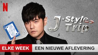 J-Style Trip (S01E03) Poster