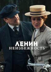 Search netflix The Lenin Factor