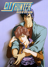 Search netflix City Hunter: Death of Ryo Saeba