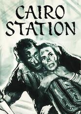 Search netflix Cairo Station